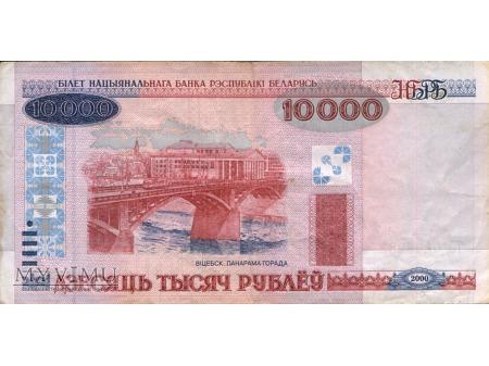 10 000 RUBLI BIAŁORUSKICH