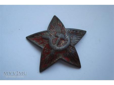 Gwiazda CCCP