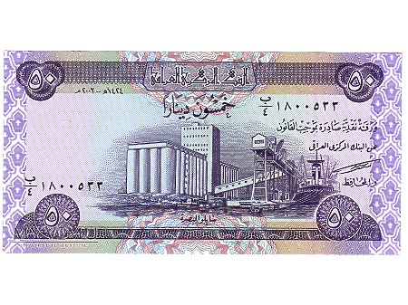 50 Dinarów