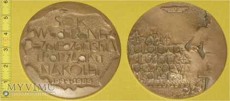 Medal kolejowy SOK