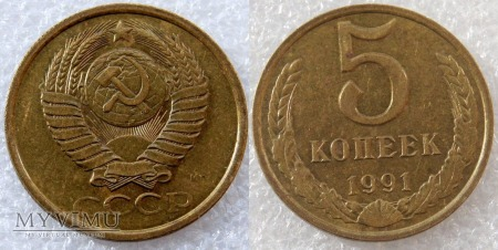 Duże zdjęcie ZSRR, 5 Kopeks (kopeek) 1991