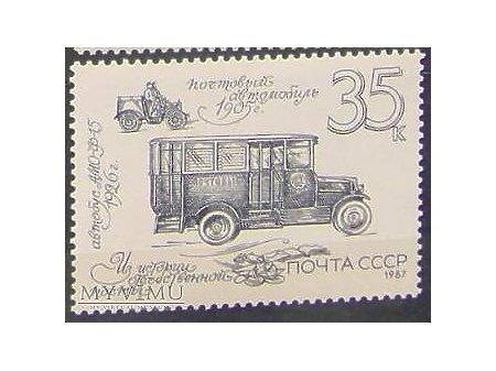 Duże zdjęcie Radziecki autobus na znaczku