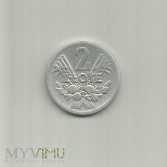 Polska 2 złote, 1958