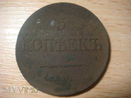5 kopiejek 1831 - Mikołaj I ,Rosja