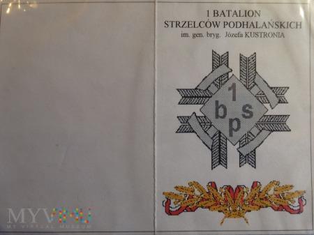 Duże zdjęcie Legitymacja 1 batalionu Strzelców Podhalańskich