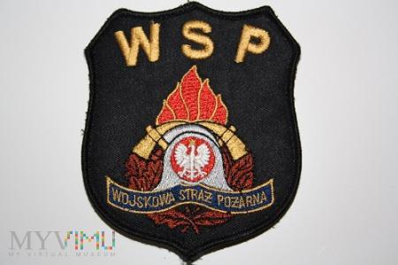 Duże zdjęcie Wojskowa Straż Pożarna.