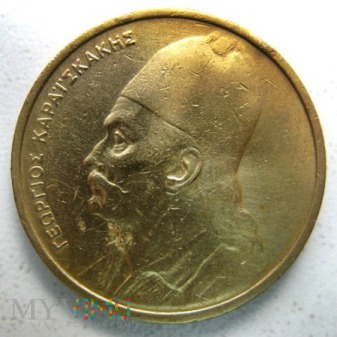 2 drachmy 1976 r. Grecja