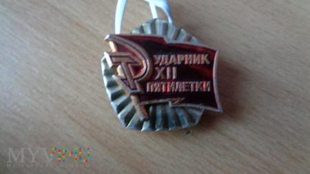 odznaka radziecka