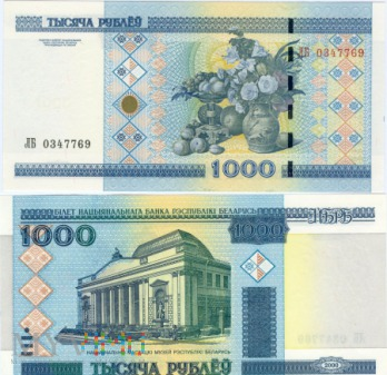 Rosja, 1000 rubli 2000r.