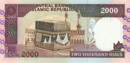 IRAN 2000 RIALS 1985