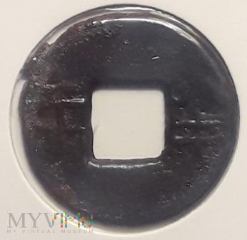 Moneta ban liang dynastii HAN