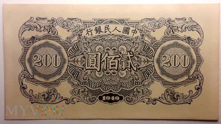 200元 1949