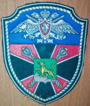 Wojska Ochrony Granic - Władywostok