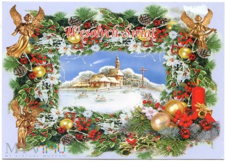 Duże zdjęcie Wesołych Świąt - 1997