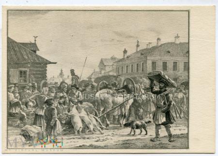 Orłowski - Wielki Bazar - 1952