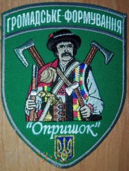 Obrona Cywilna - Opryszki