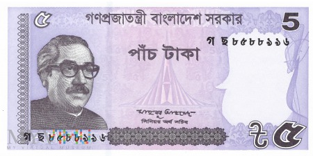 Bangladesz - 5 taka (2016)