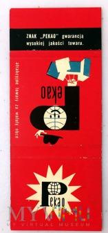 Pudełko od zapałek 47