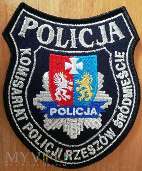 Duże zdjęcie Komisariat Policji Rzeszów Śródmieście
