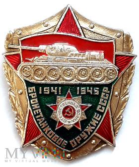 Duże zdjęcie ZSRR odznaka wojska pancerne w czasie wojny