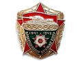 ZSRR odznaka wojska pancerne w czasie wojny