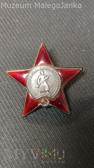 CCCP - Order Czerwonej Gwiazdy - Nr:1786421