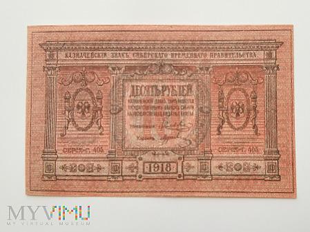Rosja, Syberia - 10 rubli 1918r. UNC