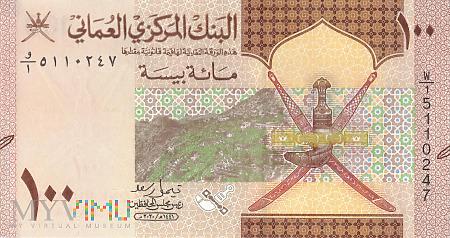 Oman - 100 baisa (2020)