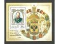 Car Aleksander III.