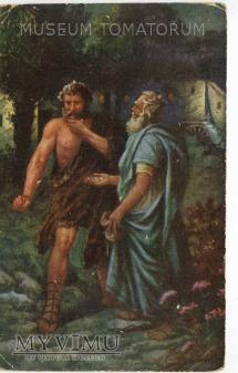 Quo Vadis - Chilon angażuje olbrzyma - F.R.