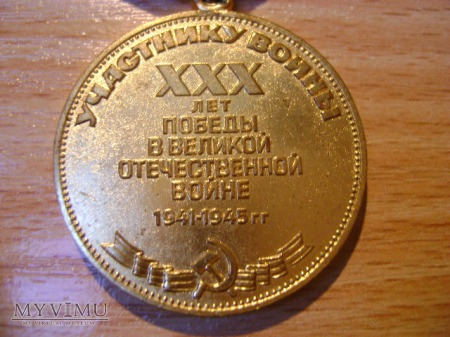 Medal 30-lecia Zwycięstwa w Wielkiej Wojnie...