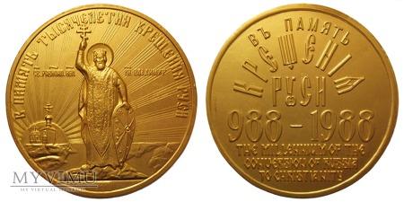 Medal na pamiatkę Chrztu Rusi 988-1988