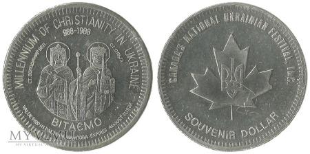 Millenium chrześcijaństwa na Ukrainie żeton 1988