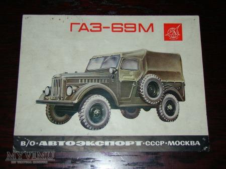 Prospekt GAZ 69M