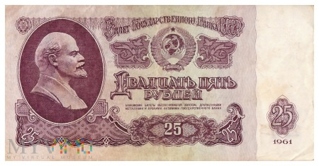 ZSRR - 25 rubli (1961)