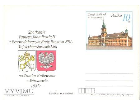 III WIZYTA PAPIEŻA JANA PAWŁA II W POLSCE 1987 1