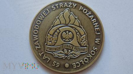 65 Lat Zawodowej Straży Pożarnej w Sokółce