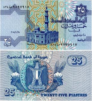 Egipt, 25 piastrów