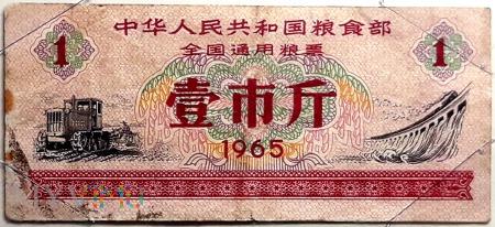 00 CHINY 1/1965