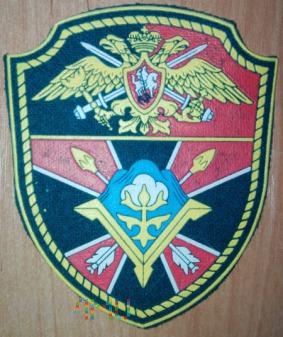 Woj. Ochr. Granic - Moskiewska Brygada w Tadżykist