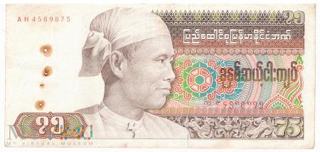 Birma - 75 kiatów (1985)