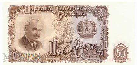 Bułgaria - 50 lewów (1951)
