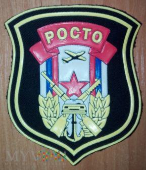 Organizacja POCTO
