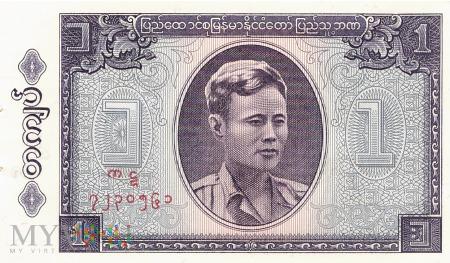 Birma - 1 kiat (1965)