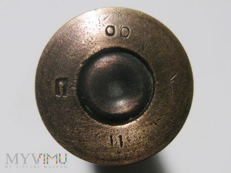 Łuska 7,62x54R Mosin M.91 [П P 92 II]