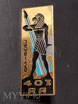 Pamiątkowa odznaka 403-go Pułku Artylerii_Francja