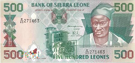 Sierra Leone - 500 leones (1995)