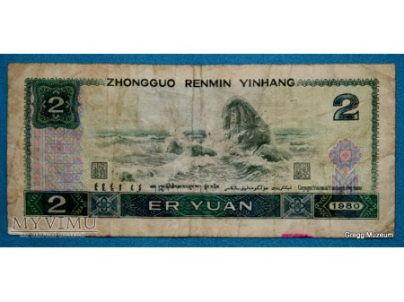 2 Yuan-y 1980
