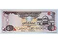 Zobacz kolekcję Z.E.A. banknoty