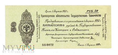 Duże zdjęcie Syberia - 50 rubli, 1919r. UNC